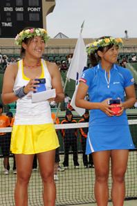 misaki victory