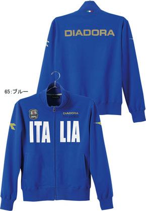 diadora wear 3