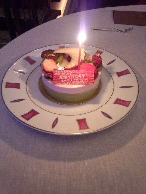 誕生日記念1
