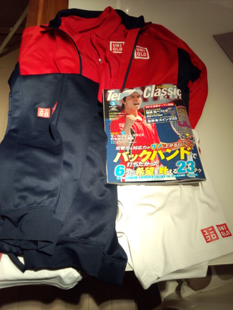 nishikori tennis wear