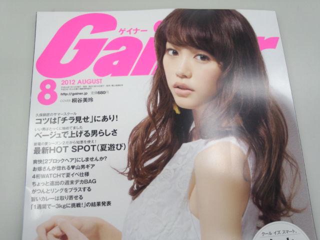 gainer8 2012