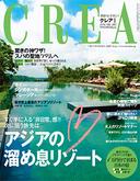 CREA2011