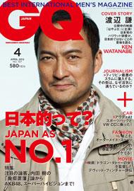 GQ JAPAN2012