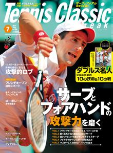 tennis classic break